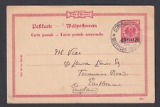 GERMAN OFFICES IN TURKEY 1899 20 PARA SURCHARGE PS CARD CONSTANTINOPLE TO UK