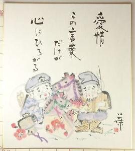 US913 Bulk Buying Welcome! SHIKISHI Plant Flower Japanese Art Painting Picture