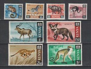 Kenya 1966-1969 Animals Glazed Paper Set SG #23a/33a MNH OG CV £59.50
