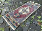Small rug, Doormats, Bohemian rugs, Natural dyed rug, Soft, Wool   1,4 x 3,5 ft