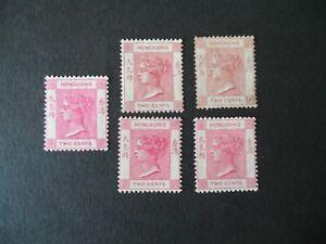 5 X Hong Kong 1882 2c SG32,32a,33,33a + rare unlisted deep rose M/M cat £1000++