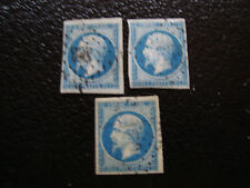 FRANCE - timbre yvert et tellier n° 14A x3 obl (A15) stamp french