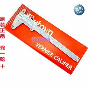 New Mitutoyo 530-312 Vernier Caliper Metric Inch Range 0-150mm 0-6in 0.02mm