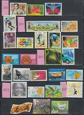 FRANCE 2000-2004 Used collection all sound.