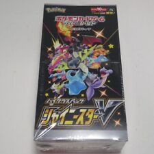 Pokemon Card Game Shiny Star V High Class Pack 1Box sealed New