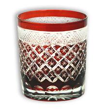 Japanese Collectible Edo-Kiriko (Cut Glass) Red Shimmering Glass Tea Sake Cup