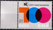 ESTONIA 2014-18 Academy of Arts, MNH