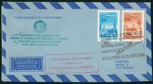 Mayfairstamps Hungary 1970 to Baja Airplane Over City Combo Cover wwp_66455