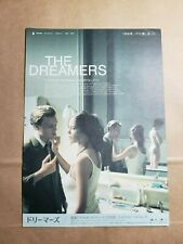 The Dreamers 2003 B5 Movie Flyer Chirashi