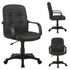 Small Adjustable Swivel Chair PU Leather Padded Task Computer Desk Office Chair