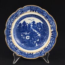 Caughley plate printed with the 'conversation' pattern, c. 1780