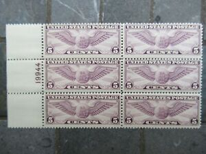 #C12 Plate block 5c Winged Globe Stamps Mint NH