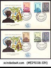 BELGIUM RUANDA-URUNDI - 1961 TO BENEFIT THE CATHEDRAL OF USUMBURA set of 2 FDC