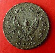 "RARE "" Garuda""King Rama 9Th,King Bhumibol,B.e.2517,Ad, 1974,5 Baht REAL COIN"
