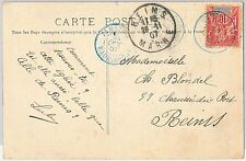 MADAGASCAR - POSTAL HISTORY: POSTCARD to FRANCE with BLUE postmark n. 96 -  1907