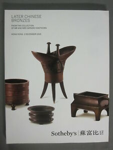 Sotheby 12/3/15 Later Chinese Bronzes from the coll Gerard Hawthorn