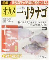 Gamakatsu Maru Kaizu Bait Hooks #12 13pcs x 5packs total 65 hook