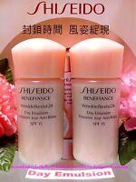 """*Shiseido* Benefiance WrinkleResist24 Day Emulsion (15mlx2) Brand New"""" FREE POST"""