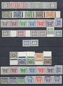 BELGIAN CONGO/RUANDA-URUNDI/KATANGA (1923-1960 7 Due Sets) MNH SuperB