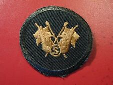 Canadian Armed Forces TRADE communicator supplementary qualification badge Lvl 1