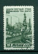 Russie - USSR 1946 - Michel n.1067 - Premier plan quinquennal de l'après-guerre
