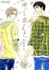 Yukkuri Koi o Shiyou YAOI Manga Japanese / HASHIBA Maki