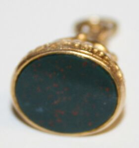 9ct Yellow Gold Bloodstone Seal Watch Fob Pendant Charm