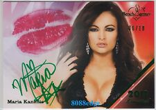 2011 BENCHWARMER LIMITED KISS AUTO: MARIA KANELLIS #6/10 AUTOGRAPH PLAYBOY/WWE