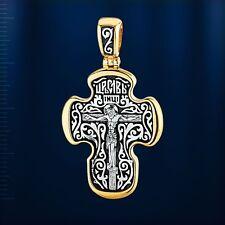 Russisches orthodox Kreuz Silber 925 vergoldet Anhänger Heilige Dreifaltigkeit