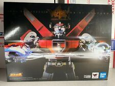 Bandai Soul Of Chogokin Gx-71 Voltron Go Lion Action Figure Set