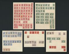 HONG KONG STAMPS 1902-1910 KEVII x200+ INC SHANGHAI/CANTON CANCELS & MULTIPLES