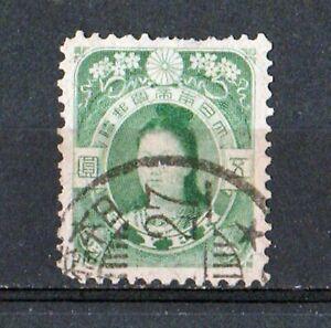 Japan 1908 Empress Jingo Sc#113 Fine Used