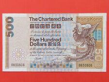 More details for hong kong chartered bank ( 1982 rare scarce) 500 dollars high grade bank note ef