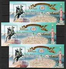 RUSSIA 2003 300TH ANNIV ST PETERSBURG WITH CERT M/SHEETS SG,MS7186 U/M LOT L859