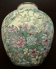 Andrea by Sadek Victoria Morland Faiance Vase, Gold Foil Label, 1980's-90's