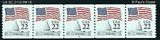 US 1985 PLATE #16 COIL STRIP OF 5 22¢ MNH OG TAGGED VERY FINE SEE PHOTOS