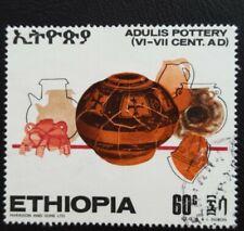 ETHIOPIË / ÄTHIOPIEN 1970 Mi.Nr. 636