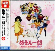 'MEZON IKKOKU' ANIME THEME SONG & CHARACTER SONG...-JAPAN 2 CD G35