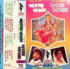 Mata - Hindu Amar Noorie Sardool Sikander Punjabi Devotional Rare