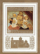 Mint Never Hinged/MNH Art, Artists 1 European Stamps