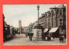 More details for peebles high street from east pc  unused phillips ref q851