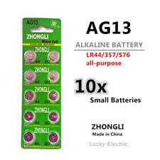 10 pieces SSUO LR44/A76/357/AG13 Button Alkaline Battery 1.55V AU