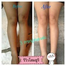 Best OF YURI Whitening body cream Ginseng Cream Lightening Body Brightening skin