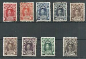 Suriname 118-126 Wilhelmina MH/ongebr CV 50 €