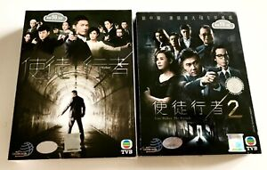 Line Walker (使徒行者) + Line Walker: The Prelude (使徒行者2) ~ All Region ~ TVB Raymond