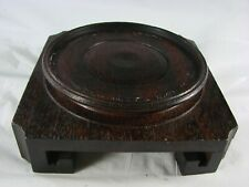 Vintage Large Chinese Wooden Base Stand For Porcelain and other Antiques A7