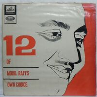 Mohamad Rafi 's Own Choice LP Record Bollywood Hindi Rare Vinyl 1964 Indian EX