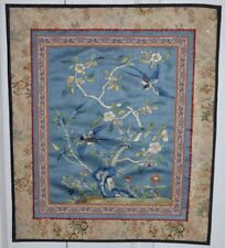 "VINTAGE CHINESE EMBROIDERED SILK PANEL 15.5"" BY 13 1/4"""