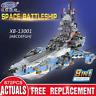 872PCS Universe Battle Ship Bricks Toys DIY Model Xingbao Building Blocks xmas