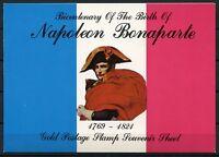 AJMAN  BICENTENNIAL ANNIVERSARY BIRTH NAPOLEON BONAPARTE GOLD FOIL DELUXE S/S